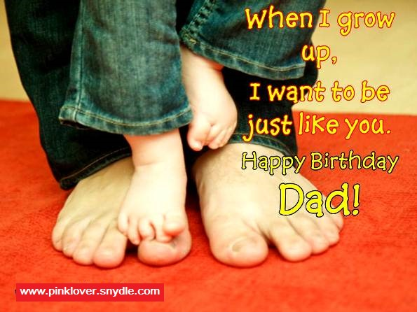 birthday-wishes-for-dad-1