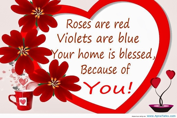 Valentines Day Quotes Sayings and Messages  Pink Lover