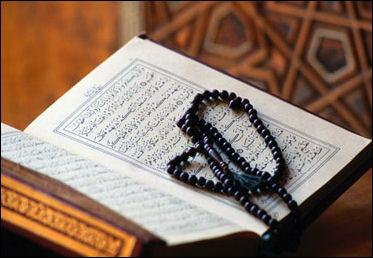 Holy-Quran-1