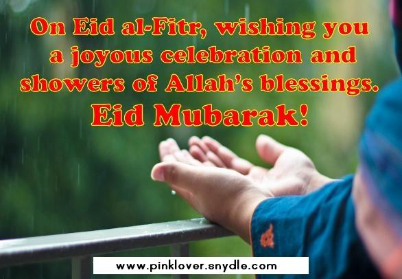eid-cards-3