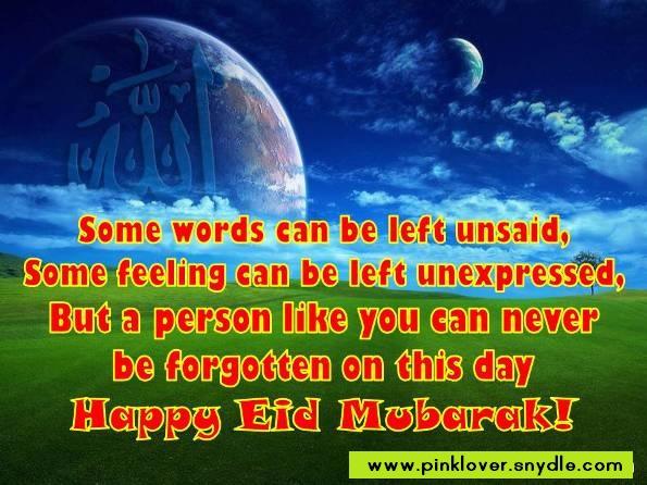 eid-cards-4