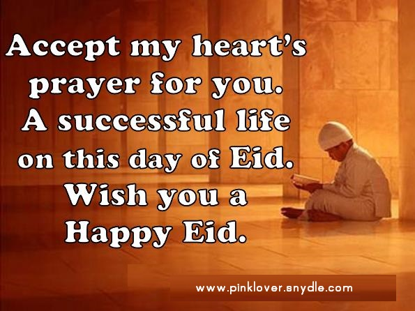 Happy eid mubarak wishes pink lover eid cards 5 m4hsunfo