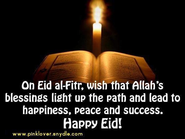 eid-cards-7