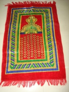 prayer-rug-1-225×300