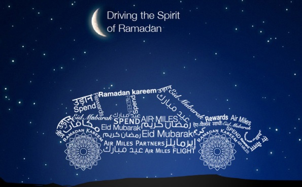 Ramadan greetings message pink lover i am glad to share with you how joyous the muslim ramadan season is and they are also able to share with me the spirit of the holy month of ramadan m4hsunfo