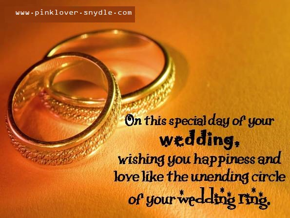 wedding-wishes-5