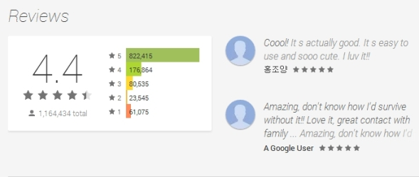 android-kakaotalk-review-2